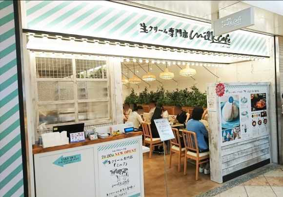 なんばwalk『生クリーム専門店milk cafe』の入口
