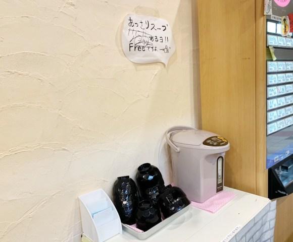 マゼ麺ドコロケイジローの店内9