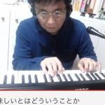 片岡祐介 ピアノ 純セレブスピーカー