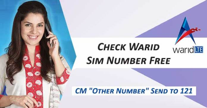 Check Warid Sim Number Free
