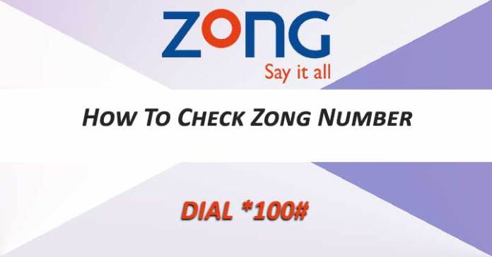 Check Zong Number