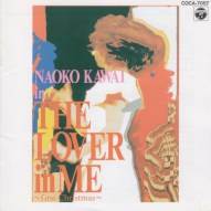 THE LOVER IN ME / 1990