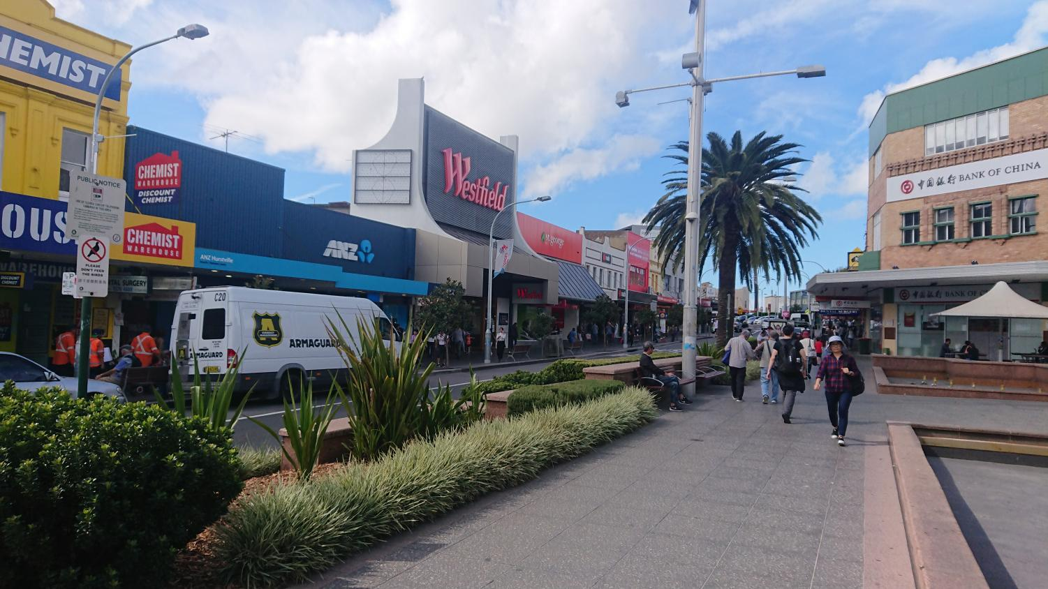 In Hurstville, the main street features a Bank of China branch as well as the usual local institutions.