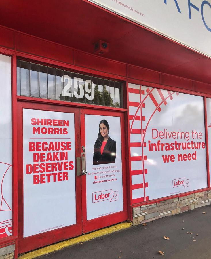 Labor%27s+HQ+in+Ringwood%2C+newly+painted+to+advertise+Morris%27s+policies
