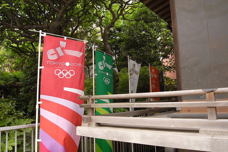 The summer Olympics in Tokyo have been postponed until 2021. Photo: Ato Araki (CC BY-SA 2.0)