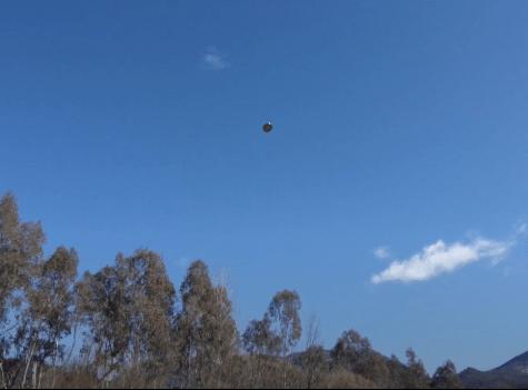 An Unidentified Flying Object