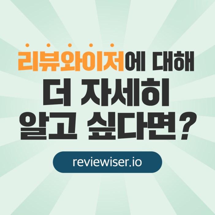 리뷰와이저 전도사닷컴 이벤트 사역자료 꿀팁 (11)