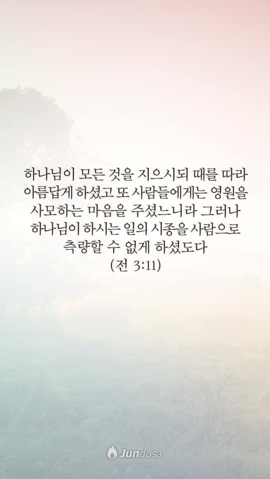 KakaoTalk_20181022_014923922