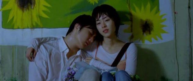my-love-scene-16