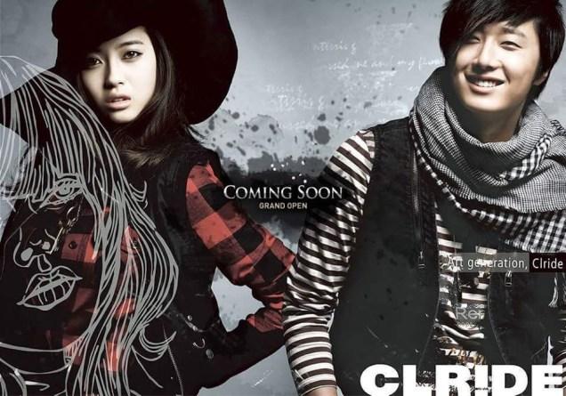 CLRide 1 2007 8