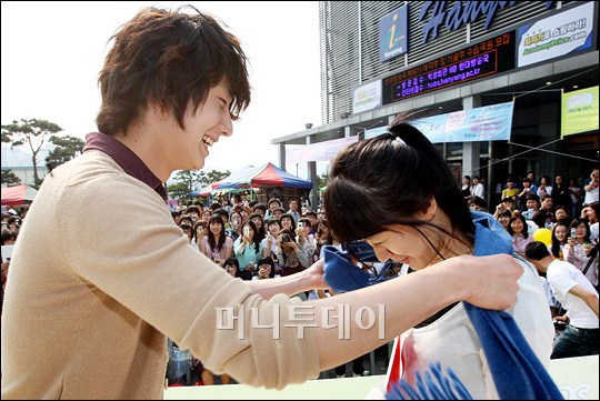 2002 5 22 JIW Charity Hanyang U 17