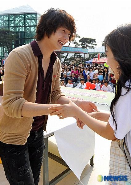 2002 5 22 JIW Charity Hanyang U 9