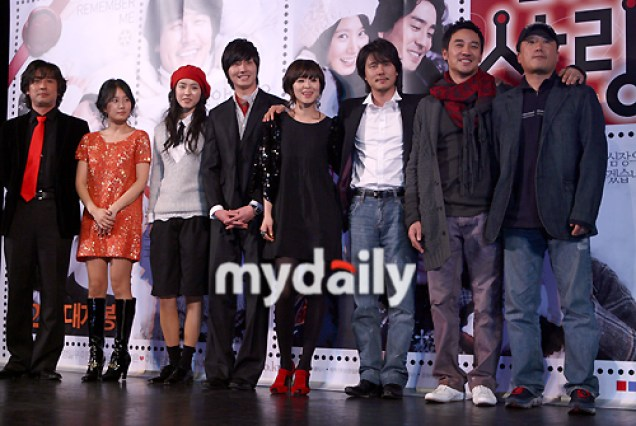 2007 11 16 My Love Showcase Cast Interview 1