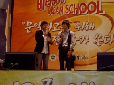 2007 11 23 Vita500 Event 5