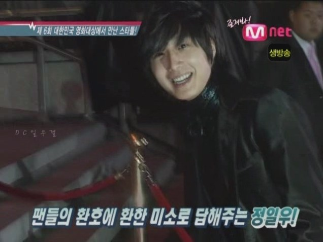 2007 12 1 6th Korean Film Awards 21