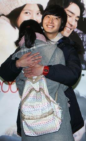 2007 12 4 Free Hug My Love 10