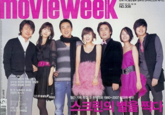 2007 12 Movieweek 1