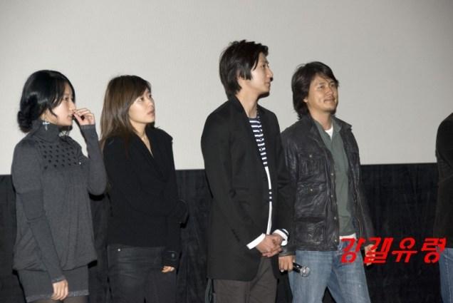 2007 12 My Love Media Event D 7
