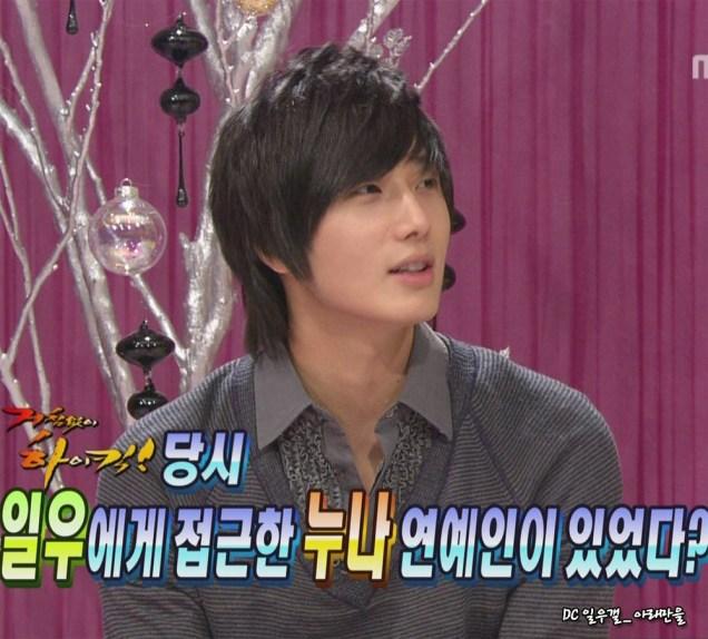 2007 12 Yoo Jae-suk & Kim Won-hee's Come to Play 10