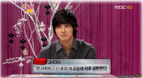 2007 12 Yoo Jae-suk & Kim Won-hee's Come to Play 17