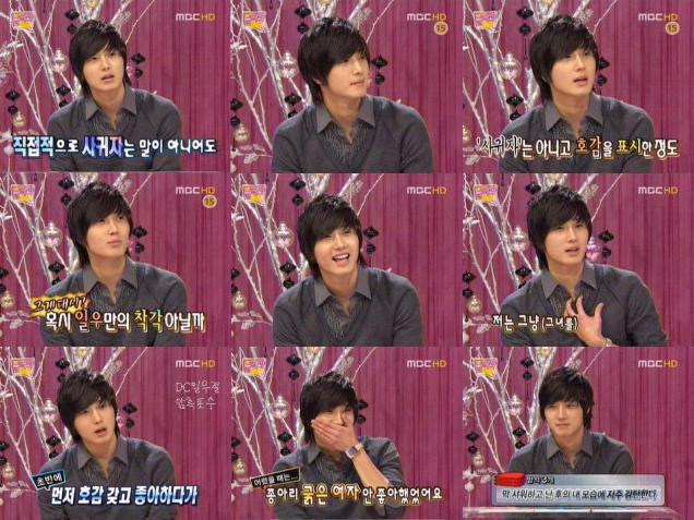 2007 12 Yoo Jae-suk & Kim Won-hee's Come to Play 23