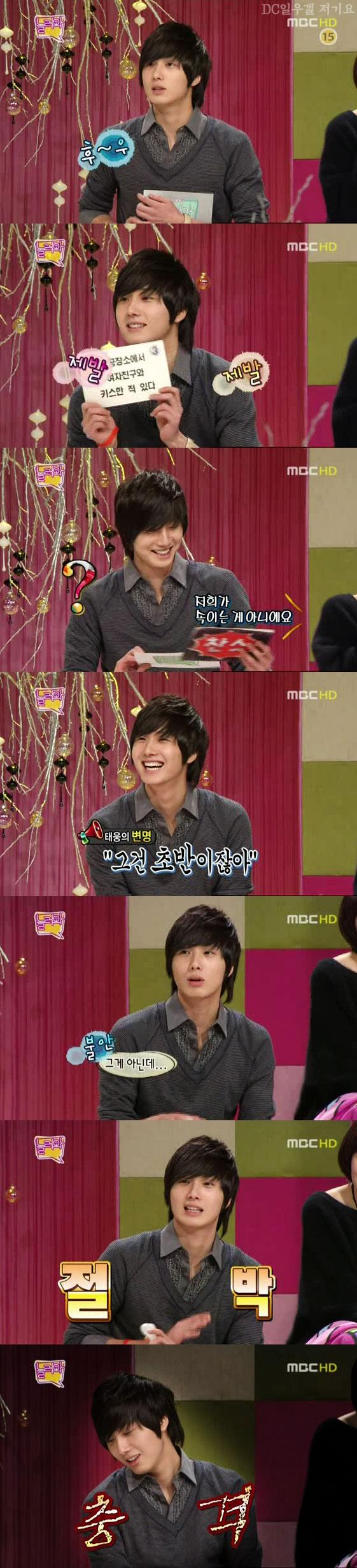 2007 12 Yoo Jae-suk & Kim Won-hee's Come to Play 25