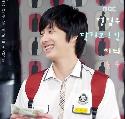 2007 HK Yoon-ho 3