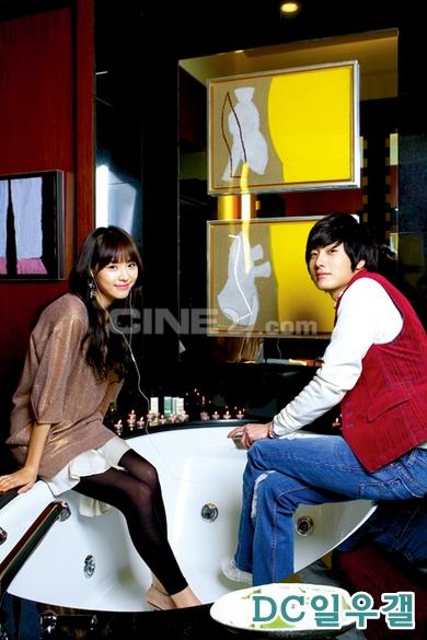 2007 JIW Cine 21 3