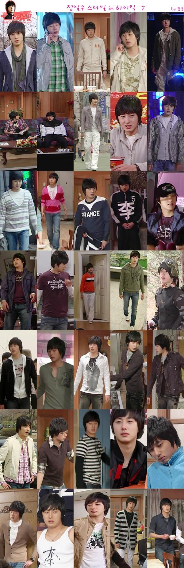 2007 JIW Collage 4