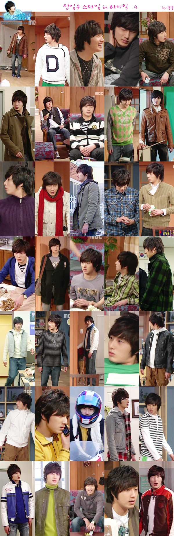 2007 JIW Collage 5