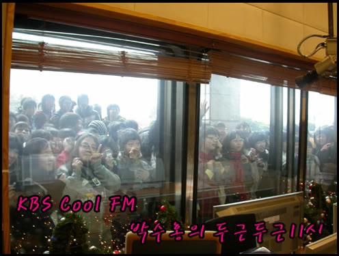 2007 JIW Hoong's Radio 6