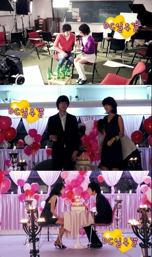 2007 My Love MV BTS 1
