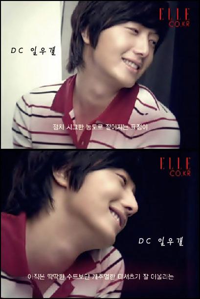 2008 2 JIW ELle Korea 1