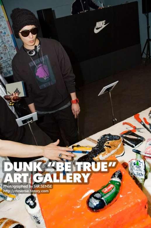 2008 4 Dunk Nike 5