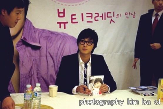 2008 JIW Somang Fan Signing 1.5