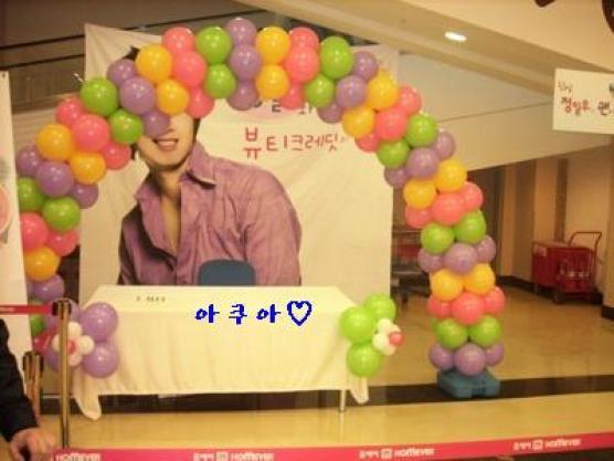 2008 JIW Somang Fan Signing