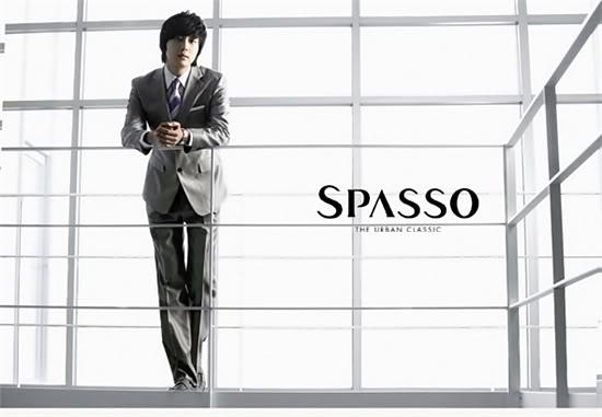 Spasso 2008 1 17 G1 38