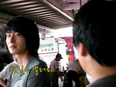 2008 JIW Going on Location for Iljimae Taiwan 2