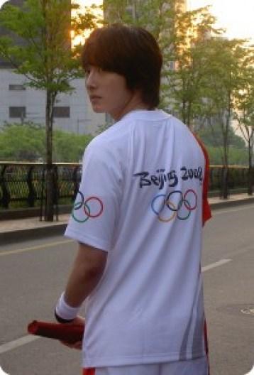 2008 JIW Olympic Bearer 5