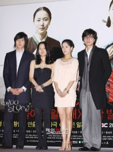 2009 1 7 JIW Iljimae Press C 26