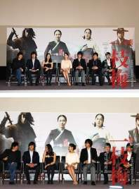 2009 1 7 JIW Iljimae Press C 29