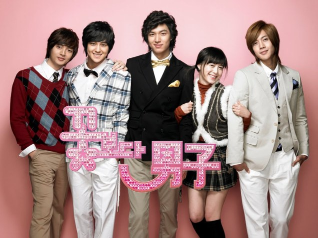 BoysOverFlowers18745