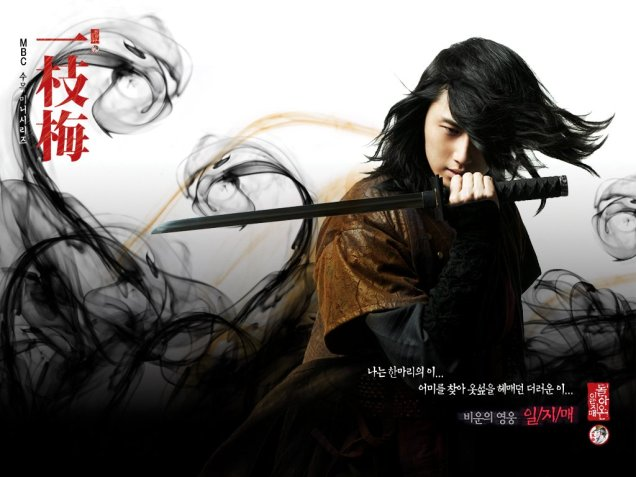 the_return_of_iljimae_369890