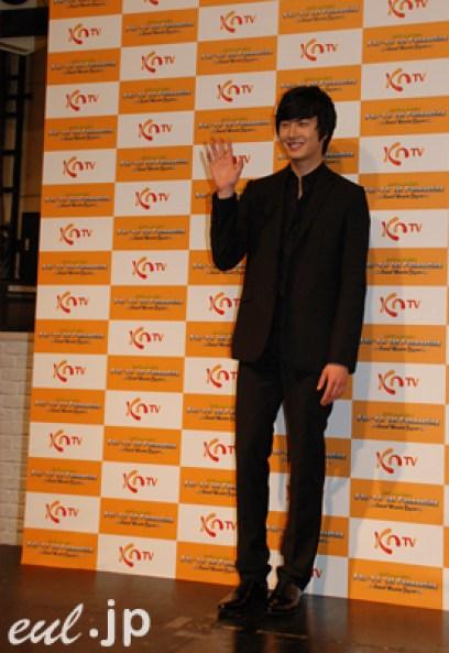 2009 6 JIW Japan Press Conference 1