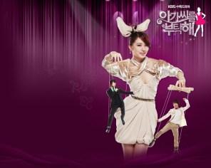 2009 7 JIW LADY Poster 3.6