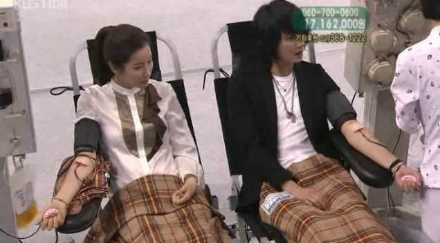 2009 JIW Hanyang Blood Don 3