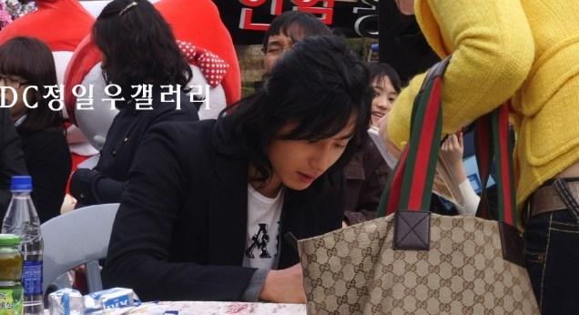 2009 JIW Hanyang University Signing 10