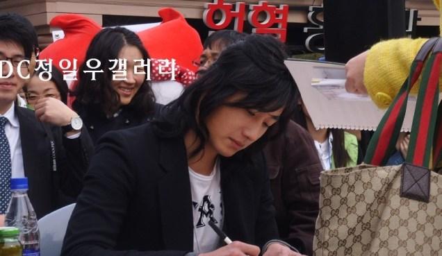 2009 JIW Hanyang University Signing 13