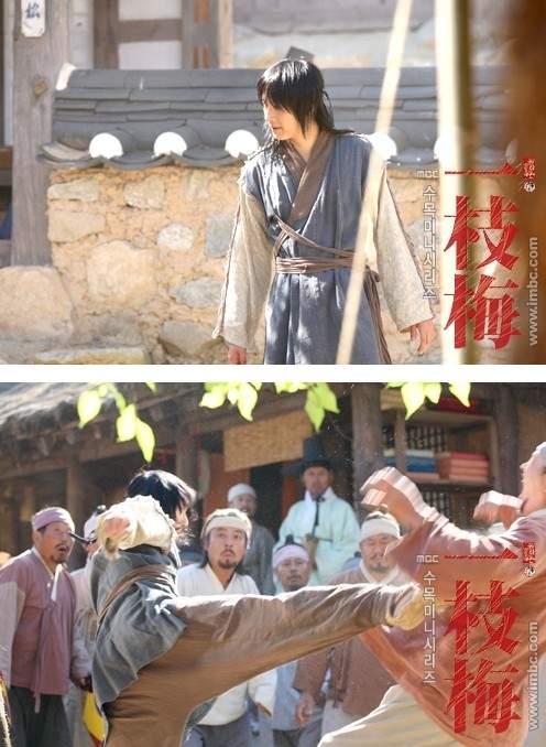 2009 JIW Return of Iljimae Fighting 1