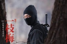 2009 JIW Return of Iljimae Fighting 5